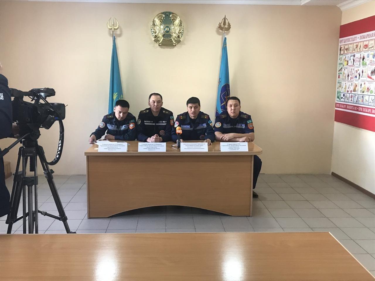 В Управлении ЧС Караганды проведен брифинг, фото-1, Фото: Департамента по ЧС Карагандинской области