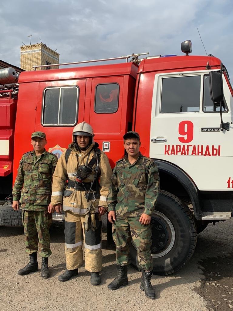 @ пресс-служба ДЧС Карагандинской области