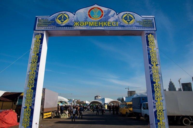 Сельхозпроизводители Карагандинской области представили свою продукцию жителям столицы Казахстана, фото-13