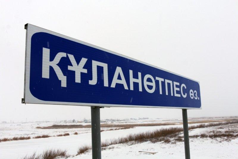 Паводки разрушили мост в Карагандинской области, на его месте построили новый (фото), фото-2