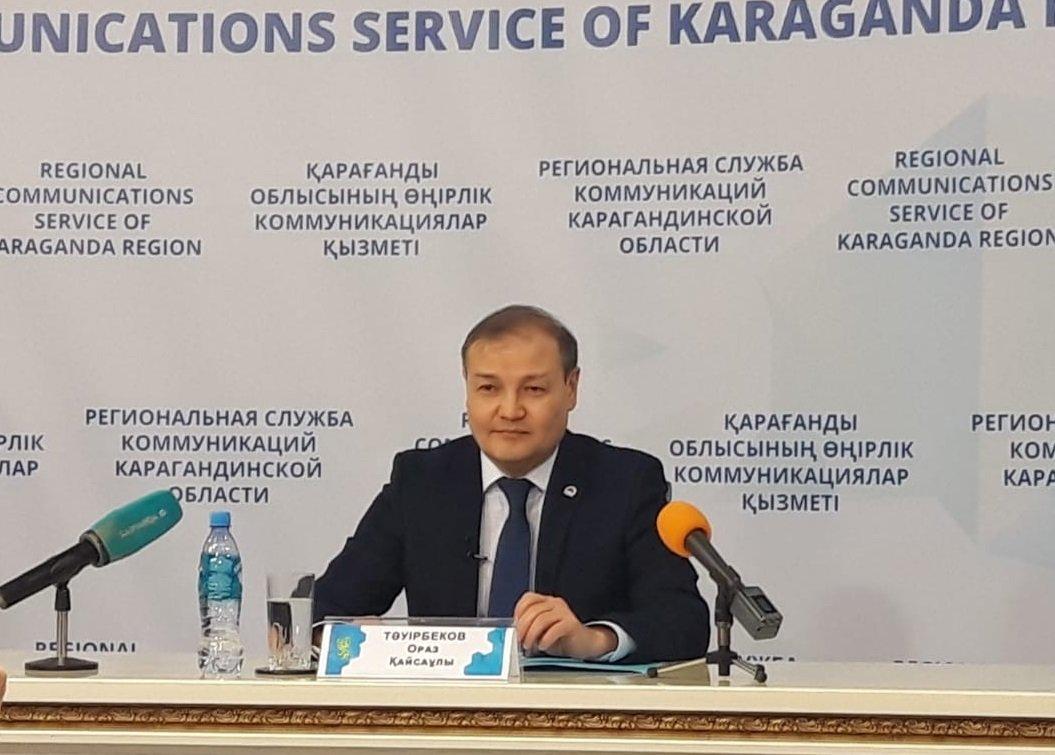 @karaganda-region.gov.kz