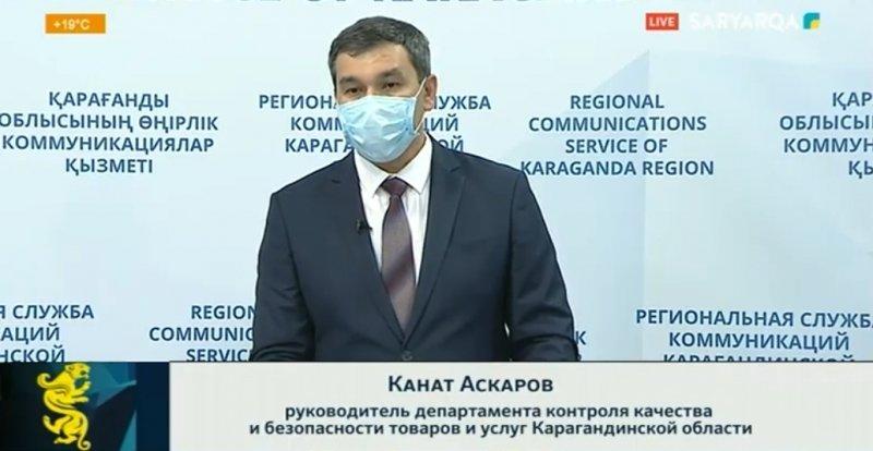 Послабление карантина в Карагандинской области: ограничений по времени работы больше нет, фото-1