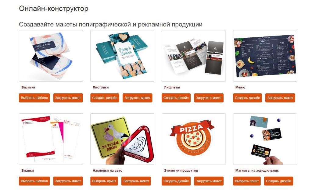 Онлайн-типография ArtDesignGroup: размести свой заказ, фото-3
