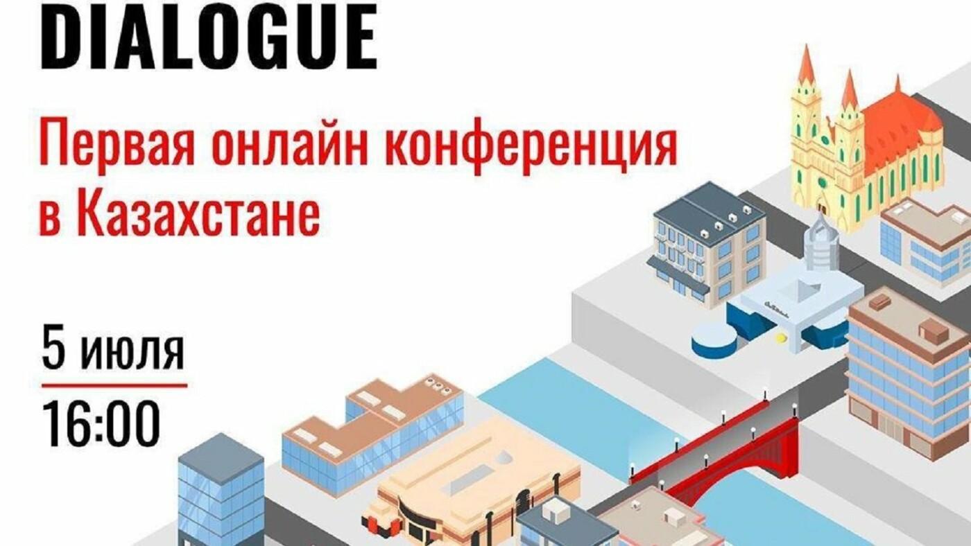 Онлайн конференцию TEDx проведут в Карагандинской области , фото-1