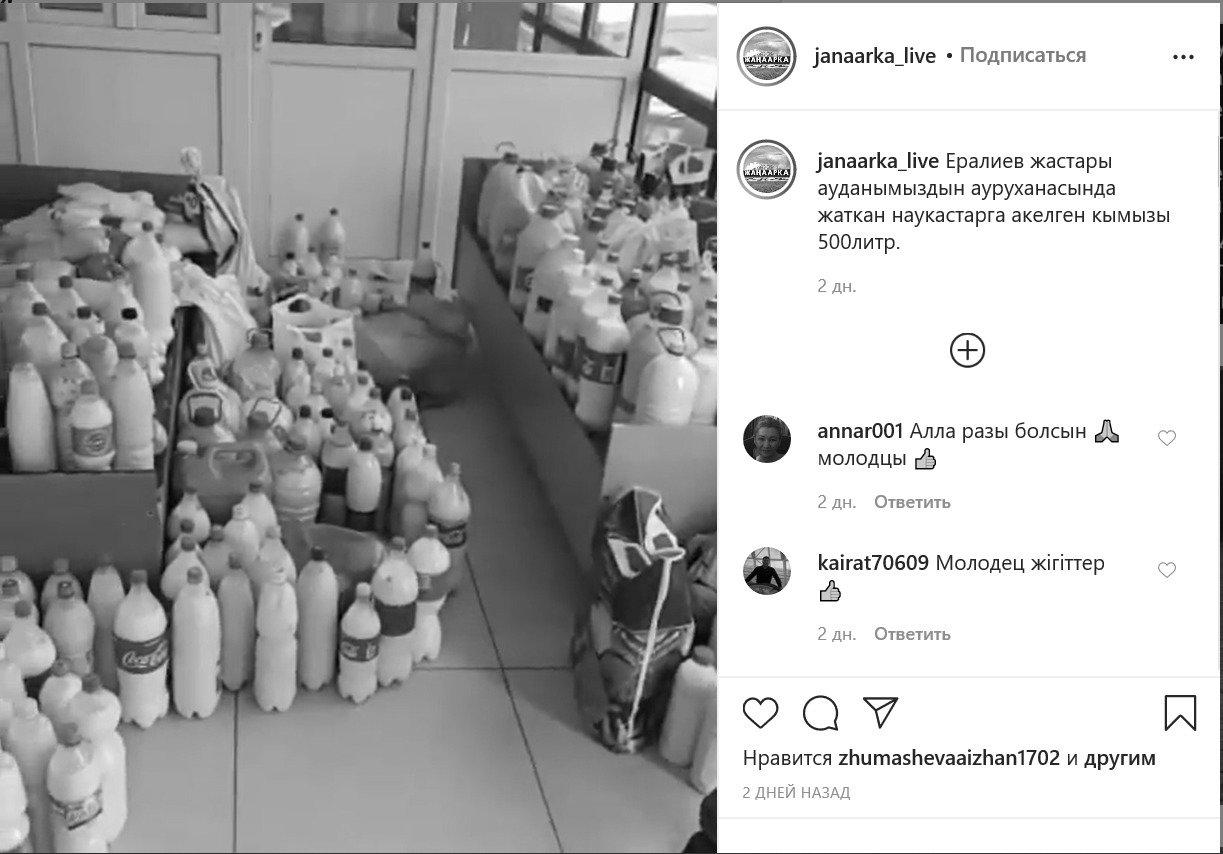 Жители Карагандинской области собрали тонну кумыса для больных КВИ, фото-1