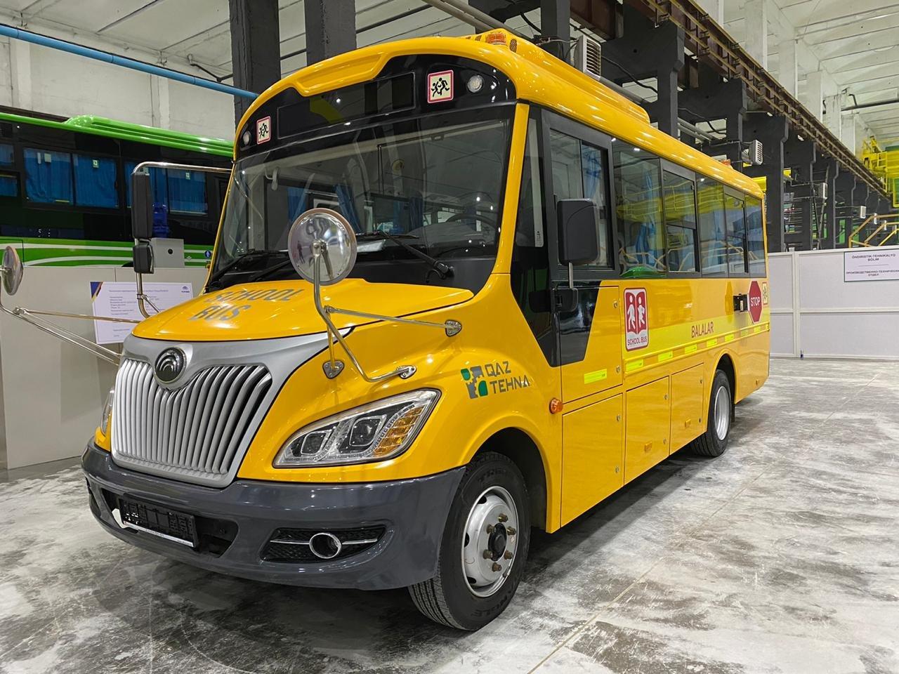 Школьный автобус - подарок президента школе-гимназии, фото пресс-службы акимата Карагандинской области