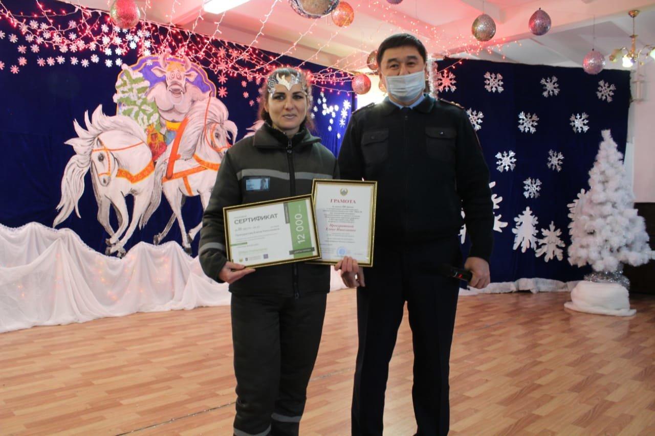 награждение победителей, фото пресс-службы КУИС Карагандинской области