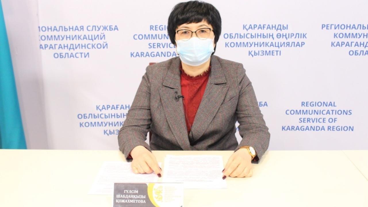 Гулсум Кожахметова, фото пресс-службы акимата Карагандинской области