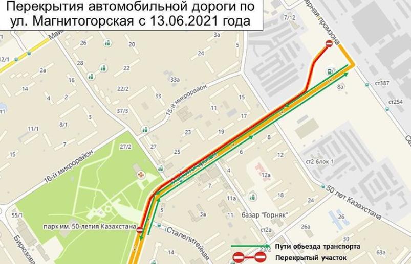 схема перекрытия дороги, фото с сайта ekaraganda.kz